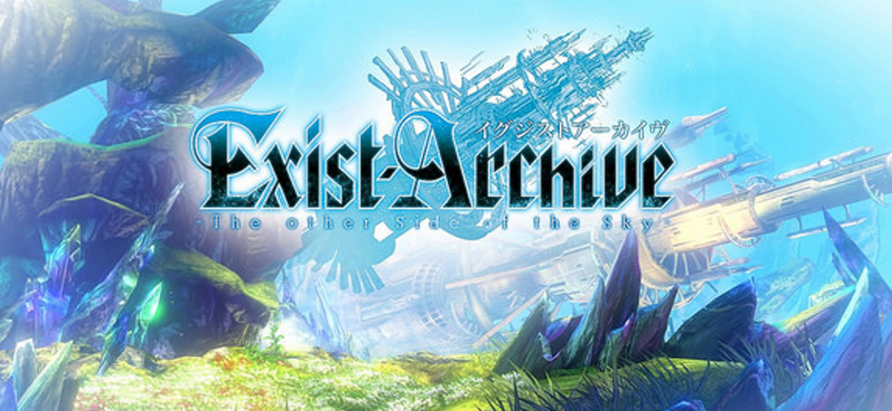 Test – Exist Archive: The Other Side of the Sky