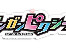 gun_gun_pixies_logo