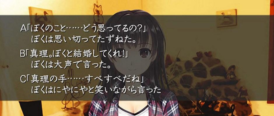 Kamaitachi no Yoru: Rinne Ayana – Opening veröffentlicht