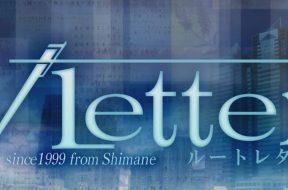 root_letter_logo