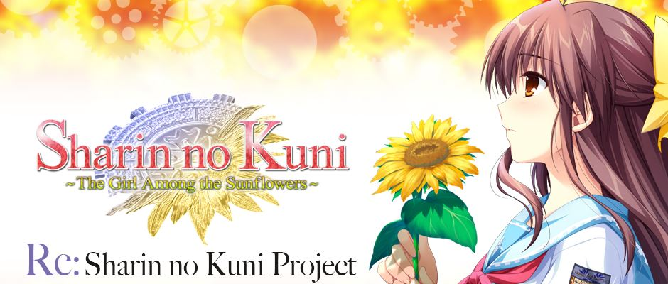 Sharin no Kuni: The Girl Among Sunflowers – PS Vita Stretch Goal finanziert