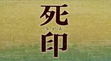 Shiin_logo