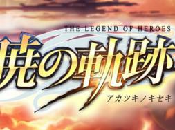 LH_Akatsuki_logo