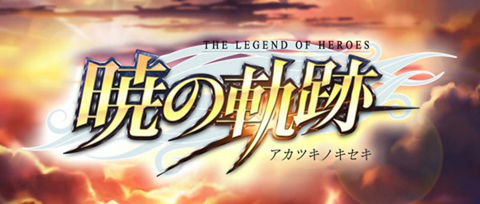 The Legend of Heroes: Akatsuki no Kiseki – Erscheint auf der PS Vita