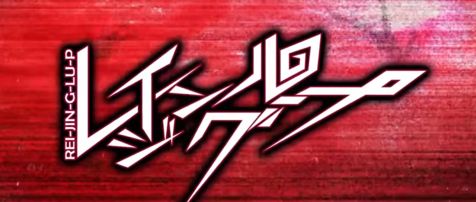 Rei-Jin-G-Lu-P – PS Vita Portierung für Japan