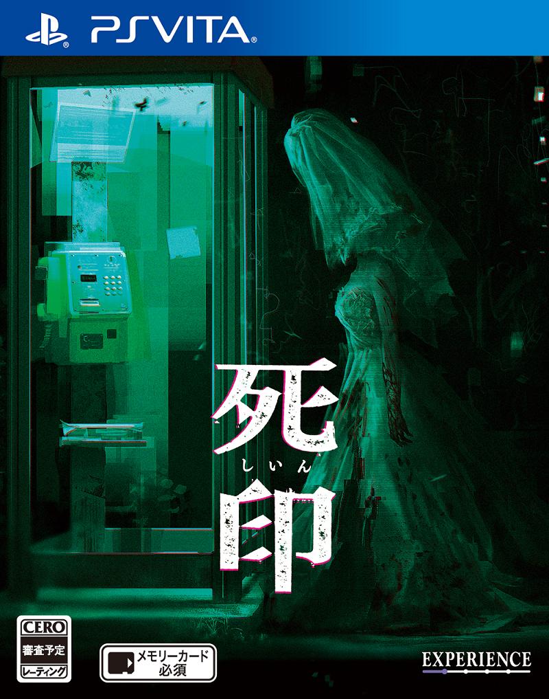 cover_Death Mark – Demo im japanischen Store