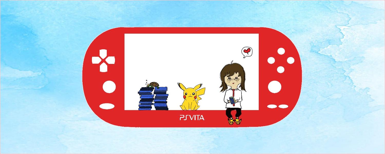 Warum die PS Vita mein(e) Leben veränderte