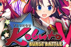 Touhou-KobutoV_logo