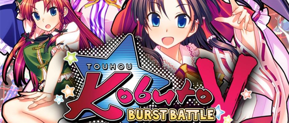 Touhou Kobuto V: Burst Battle – Datum für Europa