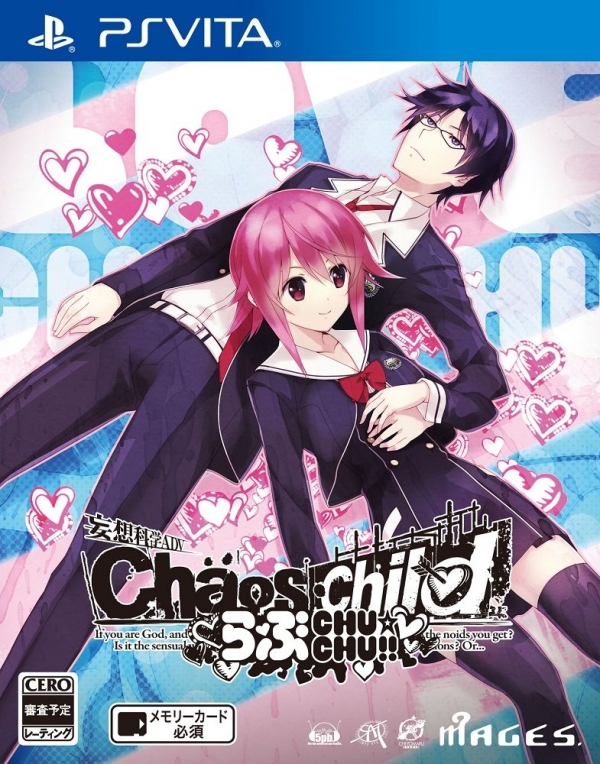 cover_Chaos;Child: Love Chu Chu!! – Bald in Japan erhältlich