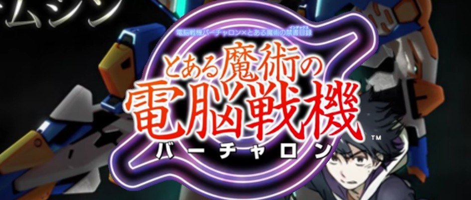 A Certain Magical Index X Cyber Troopers Virtual-On – Roboaction für die PS Vita
