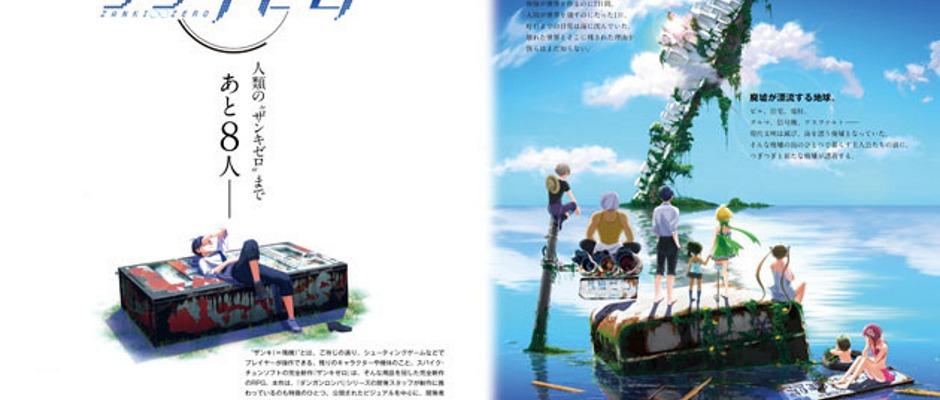 Zanki Zero – Survival-Rollenspiel für die PS Vita