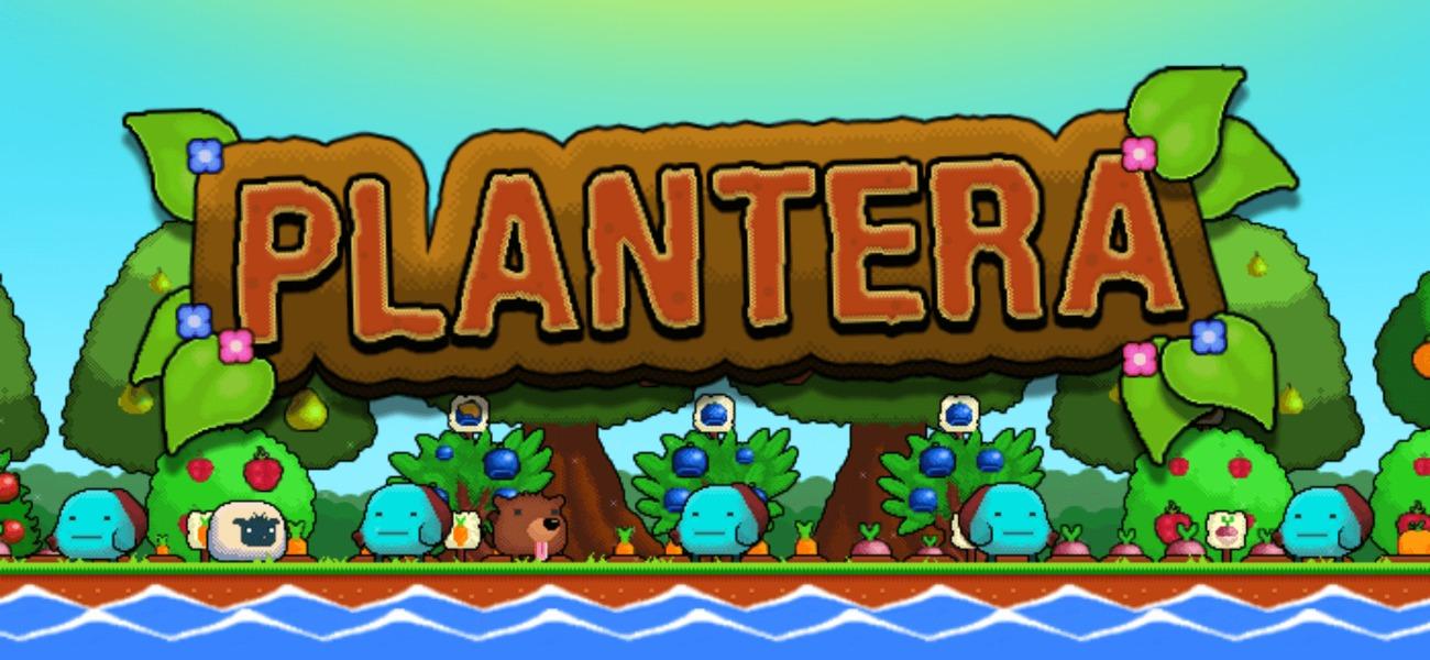 Test – Plantera